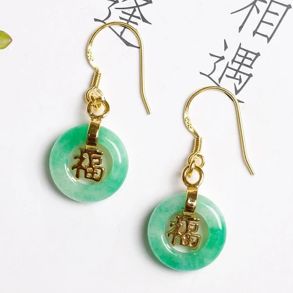 LAST ONE‼️Authentic 925 gold plated jade earrings Boutique
